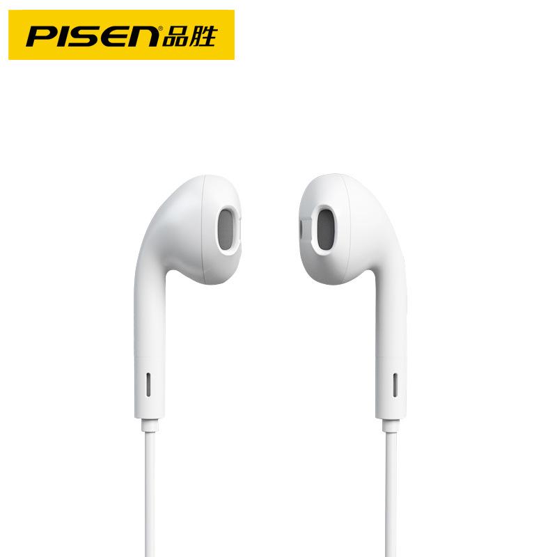 PISEN Tai nghe có dây Factory Outlet Pinsheng G601 Tai nghe cho Apple Điện thoại Tai nghe có dây Ste