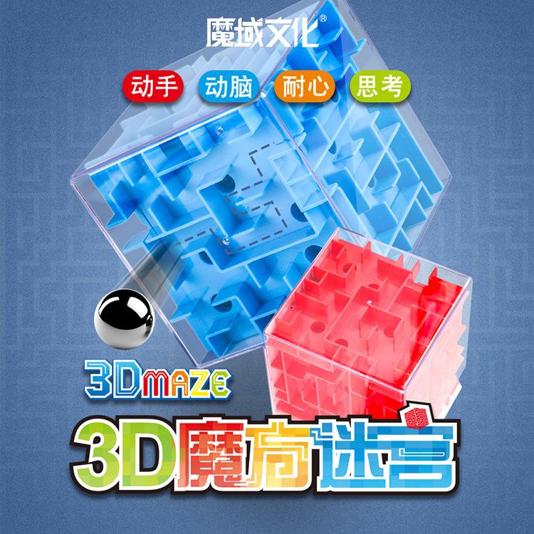 ZSGZ Đồ chơi sáng tạo Pocket Ball Cân bằng trò chơi Đào tạo Tập trung Sự kiên nhẫn Thông minh Cha mẹ