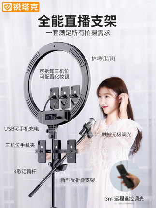 RTAKO phụ kiện chống lưng điện thoại Điện thoại di động đứng trực tiếp với clip selfie lấp đầy ánh s