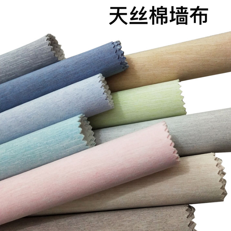 BULAINI Giấy dán tường Tencel bông tre dày mã hóa liền mạch vải tường đồng bằng giấy dán tường vải n