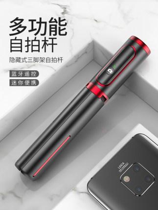 Shuotu Gây tự sướng  Bluetooth selfie stick mini phổ 8p phù hợp cho Huawei Xiaomi 11 Apple x camera