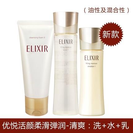 Yi Li Si Er bộ sản phẩm nhũ tương nước dưỡng ẩm chính hãng Nhật Bản Shiseido chăm sóc da hàng đầu tr