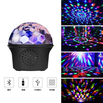 Đèn sân khấu 9 màu ma thuật tinh thể bluetooth đèn âm thanh nhỏ đèn bóng đêm nhỏ ma thuật bóng sân k