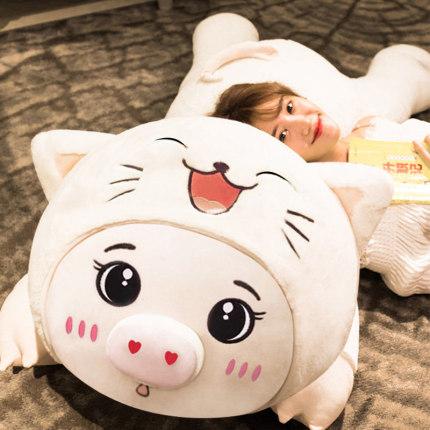 umeong   Búp bê vải Búp bê búp bê sang trọng đồ chơi búp bê giẻ rách lớn đi cùng bạn ngủ với gối dễ