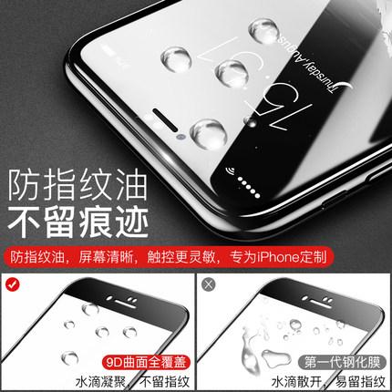 Baseus Miếng dán màn hình Iphone 6 Apple 6s phim cường lực iPhone6Plus phim điện thoại di động toàn