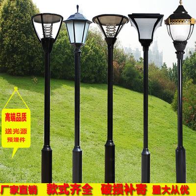 SHANTING Đèn LED sân vườn led đường phố ánh sáng sân vườn 3 4 mét hiện đại siêu sáng không thấm nước