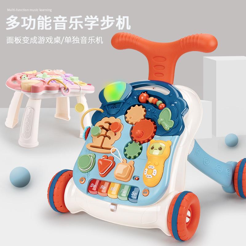 KKBE Xe tập đi Xe đẩy trẻ em Kakabel xe đẩy đa chức năng với bình nước chống rollover biến bàn bé tậ