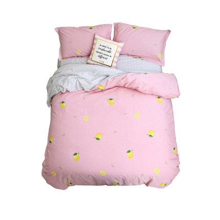 Mercury Home drap mền  Dệt quilt Cover Single Student 1.5m Sheets Double Cotton quilt Cover Single S