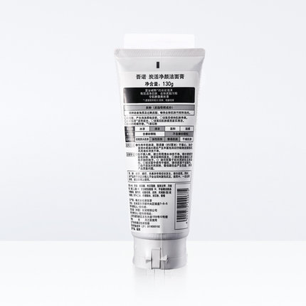 Shiseido Sữa rửa mặt   UNO Men Cleansing Char than Cleansing Bọt 130g Deep Cleansing Moisturising Co