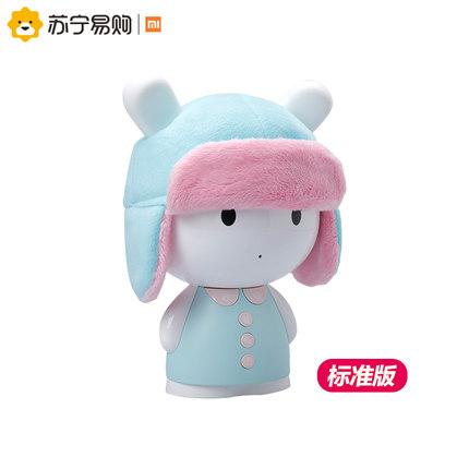 Xiaomi Máy học tập  Smart Story Machine Mi Rabbit Child AI Robot học sớm WiFi Bluetooth Đồ chơi trẻ