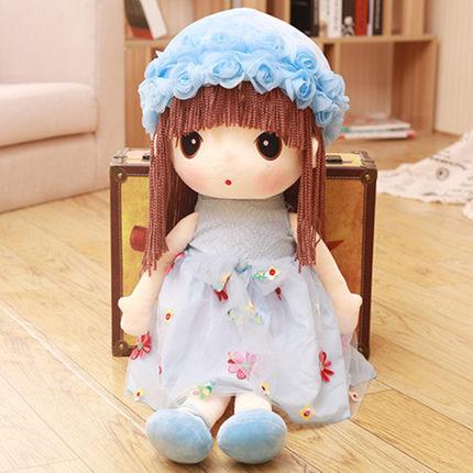umeong Búp bê vải Đồ chơi sang trọng dễ thương búp bê gà lôi gấu búp bê búp bê cô bé công chúa giườn