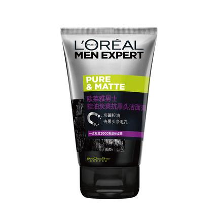 L'Oreal Phái nam  Men Cleansing Pore Control Oil Scrub Tẩy tế bào chết cho mặt