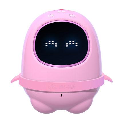 Rôbôt  / Người máy  Cửa hàng hàng đầu chính thức] Alpha Egg Robot thông minh Trẻ em đi kèm Đồ chơi Đ