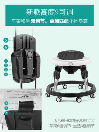 Yameng Shilan Xe tập đi  Xe tập đi cho bé chống chân đa năng chống rollover cho bé tập đi bắt đầu bé