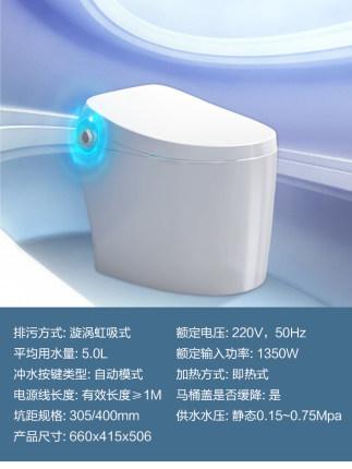 Hengjie Bồn cầu  Thiết bị vệ sinh Hengjie vệ sinh thông minh hoàn toàn tự động tích hợp giặt nóng gi