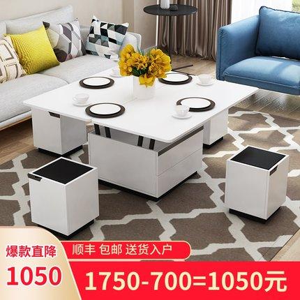 thuỷ tinh Bàn cà phê đa chức năng bàn ăn kép sử dụng nâng gấp đơn giản phòng khách hiện đại căn hộ n