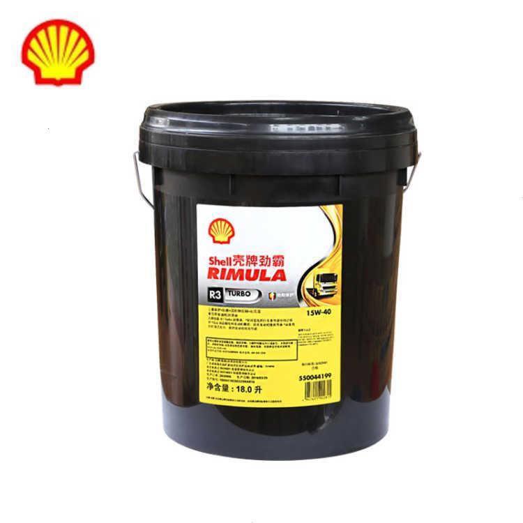 nhớt Dầu động cơ Rimba. Dầu động cơ thương hiệu Rimba R2R3R415W-40 20W-50 dầu nhớt động cơ dầu diese