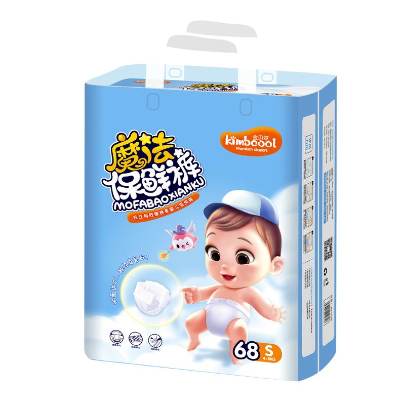 Jinbei Shuang Tả giấy Trẻ sơ sinh Em bé sơ sinh Tã tã ướt nhẹ Nhẹ thoáng khí S68 / M / L / XL