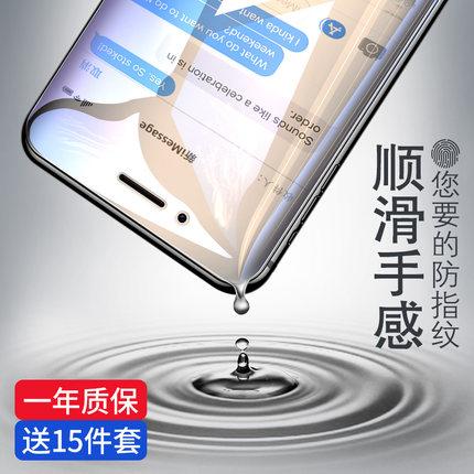 Miếng dán màn hình Iphone 6 Apple 6 phim cường lực iphone6splus toàn màn hình 6s chống rơi 6plus ba
