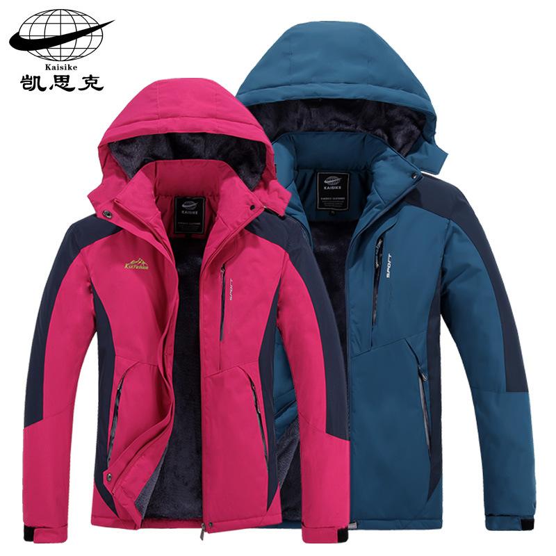 KAISIKE Quần áo leo núi Mùa đông kích thước mới cộng với kích thước nam và nữ cộng với nhung dày áo