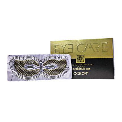 COBOR /  Mặt nạ mắt  Mặt nạ mắt đa năng COBOR / Cobell Zhenyan Truffle Caviar 5 cặp để làm sáng túi