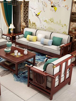 Ghế Sofa Sofa kiểu Trung Quốc mới hiện đại tối giản cổ điển ánh sáng sang trọng phòng khách Zen Trun