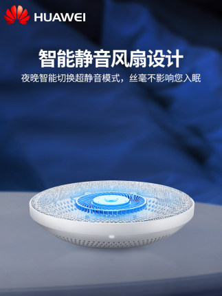 Sạc không dây Huawei sạc nhanh 27W chính hãng mate30pro .