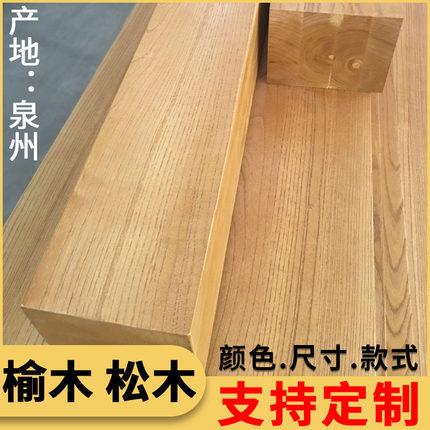Ván gỗ  Bảng gỗ tùy chỉnh gỗ thông xử lý gỗ thông nguyên liệu gỗ để bàn bảng phân vùng kích thước kệ