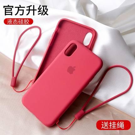 bao da điện thoại iphonex điện thoại di động trường hợp apple x lỏng silicone iphonexr nữ mờ siêu mỏ