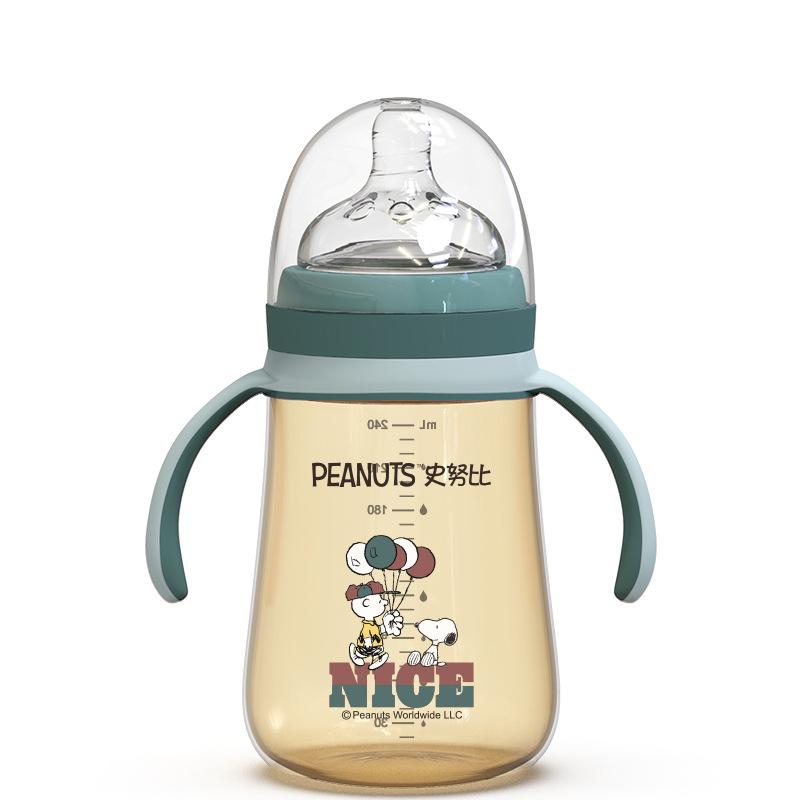 PEANUTS bình sữa Snoopy Miệng rộng PPSU cho ăn 240ml