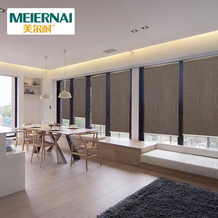 Mellon  rèm cửa sổ  Full-shading Roller Blind Rèm Giả vải che nắng Nâng cách nhiệt Văn phòng Phòng k