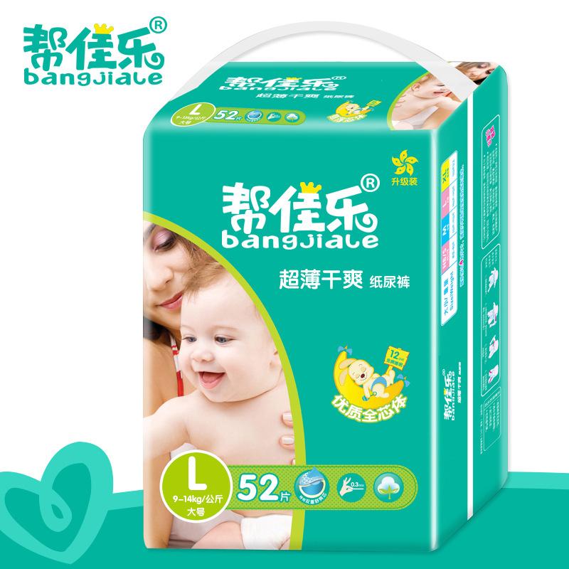 Tả giấy Giúp bé sơ sinh Jiale vòng eo lớn siêu mỏng thoáng khí nước tiểu không ướt S / M / L / XL /