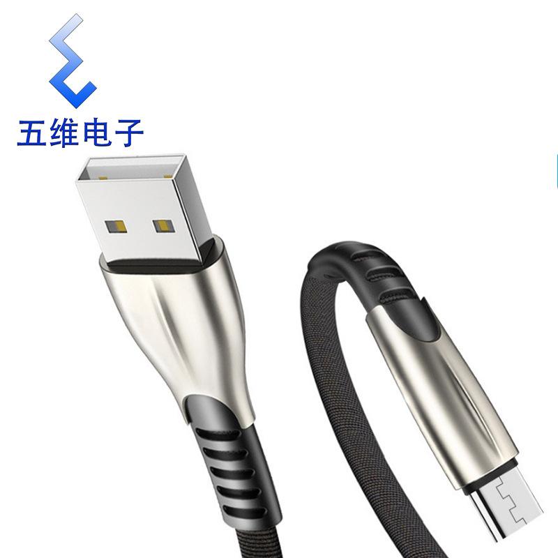 OEM Dây USB Dòng sạc nhanh dữ liệu hợp kim kẽm cho dòng dữ liệu điện thoại di động loại Android của