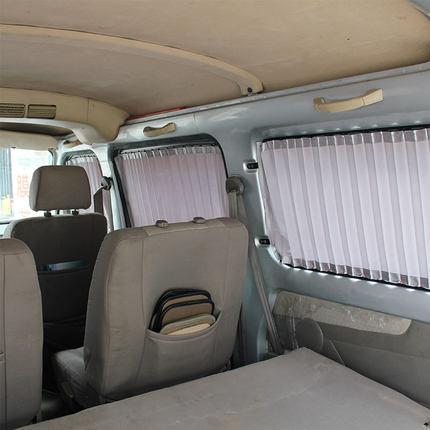 rèm cửa sổ  Wending Rongguang Rèm xe chuyên dụng Xe cách nhiệt Tấm che nắng riêng Hợp kim nhôm Theo