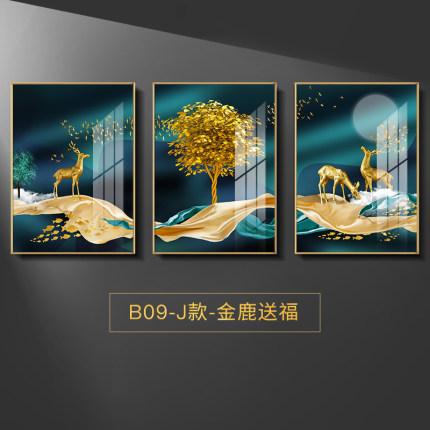 Tranh trang trí  Phòng khách sơn trang trí bộ ba bức tranh tường hiện đại tối giản phong cách sơn tư
