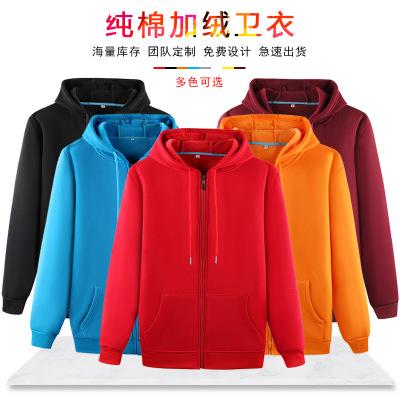 FUMIN Sweater (Áo nỉ chui đầu) Mùa thu và mùa đông cộng với nhung dày trùm đầu áo len cardigan áo le