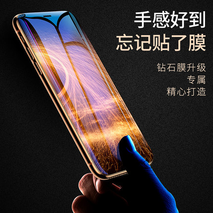 Miếng dán cường lực  Apple X Tempered Film 11promax Full Screen iPhoneX Cover 11pro / 6 / 6s / 7/8 /
