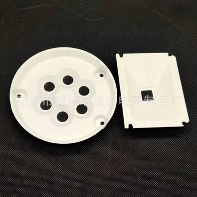 Phụ kiện đèn led : chao đèn nhựa PC Nano Reflector