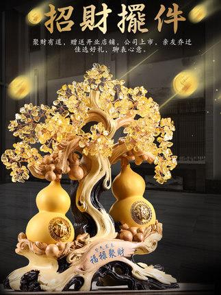 Liyuan Đồ trang trí bằng cao su  Nguồn của Fortune Fortune Cây pha lê Trang trí bầu Fulu Jucai Trang