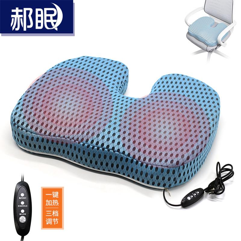 HAOMIAN Đệm giữ ấm Bán buôn đệm sưởi ấm chậm phục hồi bộ nhớ bọt làm đẹp hip pad ghế văn phòng xe hì