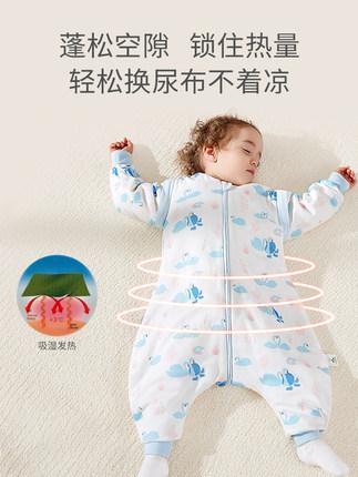 Túi ngủ trẻ em  Mang thai châu Âu túi ngủ cho bé mùa xuân và mùa thu bốn mùa phổ quát bông chia chân