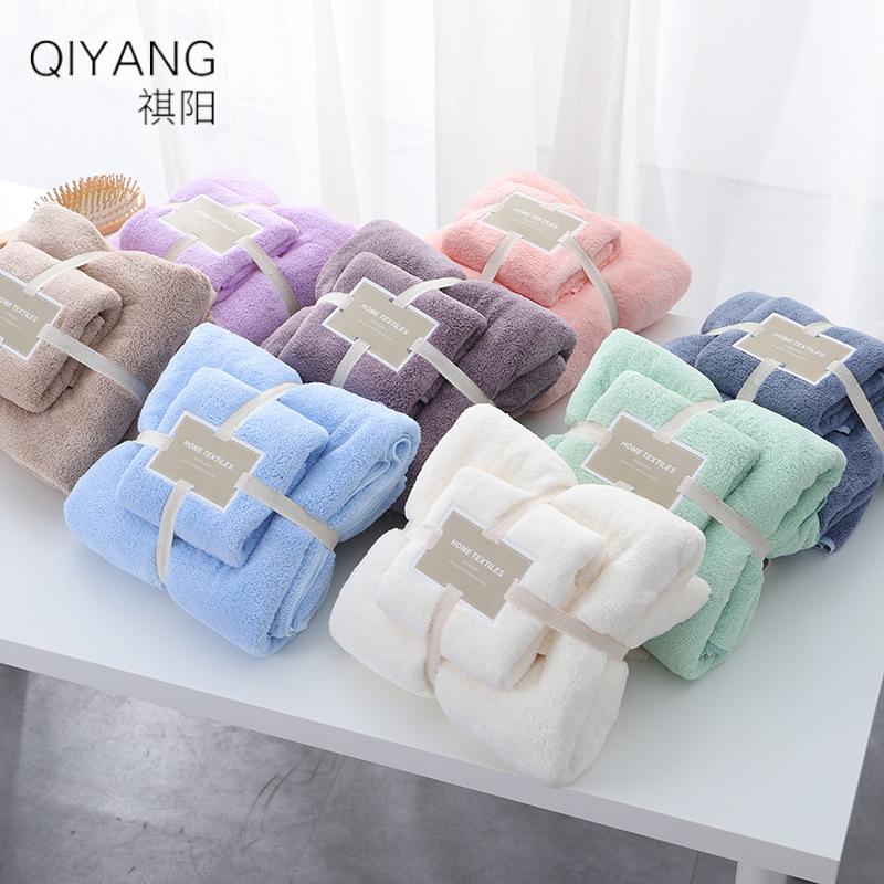 QIYANG Thị trường khăn Khăn tắm dành cho người lớn mềm thấm nước không bông nam và nữ trẻ em khăn tắ