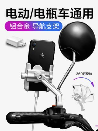 RK phụ kiện chống lưng điện thoại Xe máy điện thoại di động khung điều hướng nhôm hợp kim pin xe đạ