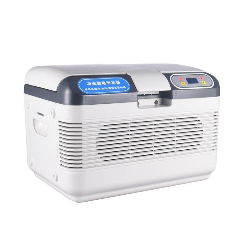 LOVE CAR UPPER tủ lạnh xe hơi Tủ lạnh ô tô Tủ lạnh ô tô Hộp ấm Xe ô tô sử dụng kép Tủ lạnh mini Mini