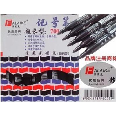 700 Bút dạ quang Bút mực dầu thân thiện với môi trường loại 700 đầu loại bút khô nhanh có thể được t