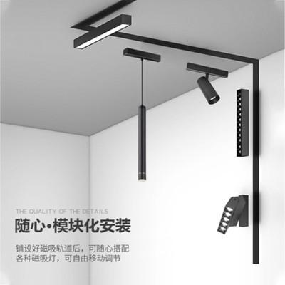 KLN Đèn LED gắn ray Kuailiu Magnet theo dõi ánh sáng không khung nhúng phòng khách thương mại chiếu