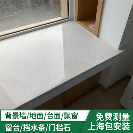 Đá hoa cương  Mặt bàn đá cẩm thạch nhân tạo Tùy chỉnh Windowsill Stone Bay Window Quartz Stone Stove