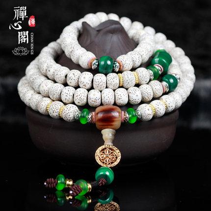 Chuỗi phật  Zen Heart Pavilion Xingyue Bodhi Bracelet Hải Nam Hạt giống Nam Phật đỏ 108 tháng âm lịc