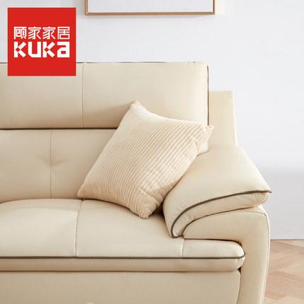 Gujia Ghế Sofa  bọc da phòng khách sang trọng lắp ráp ghế sofa da nghệ thuật hiện đại tối giản 1022