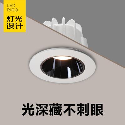 RUIMANG Đèn trần Đèn led âm trần led cob chống chói dielight castlight dự án khách sạn mới 6 inch 8